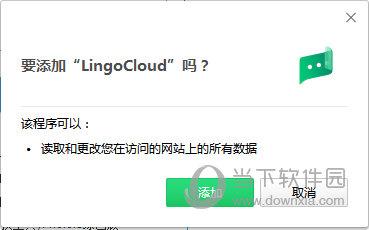 彩云小译Chrome插件 V0.0.2