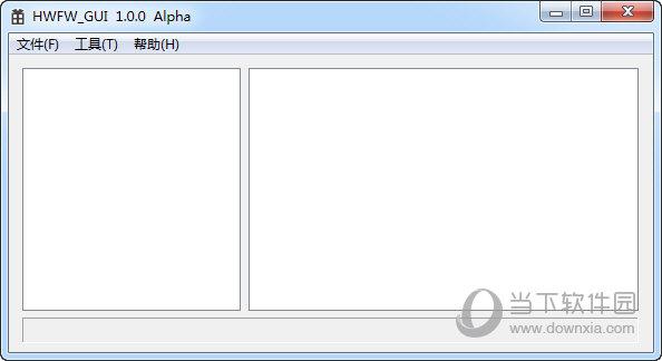 HWFW_GUI(华为固件编辑器) V1.0.0 绿色免费版