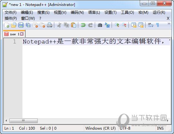 Notepad++(代码文本编辑器