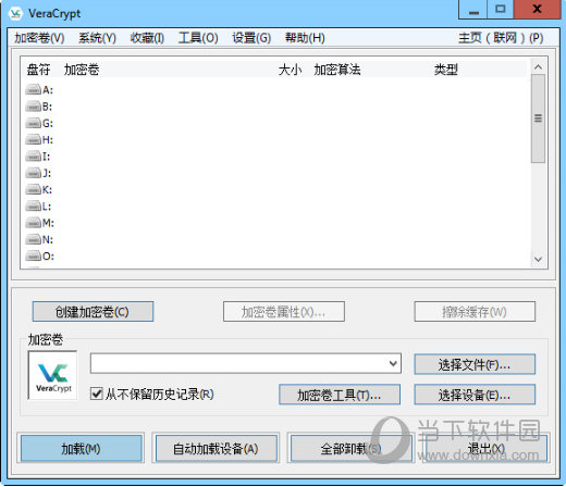 VeraCrypt(硬盘分区加密软件
