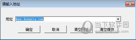 任我行浏览器 V18.5 官方最新版