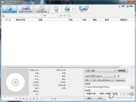 EZ CD Audio Converter免注册码