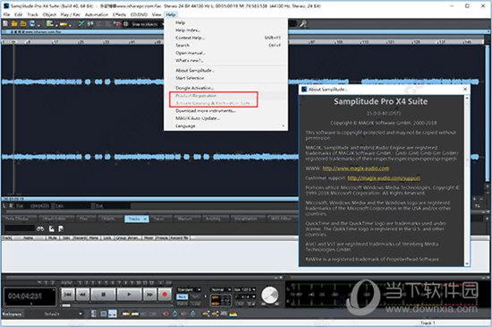 MAGIX Samplitude Pro X4 suite 6