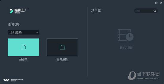 喵影工厂去水印电脑破解版 V3.0.0.15 永久免费版