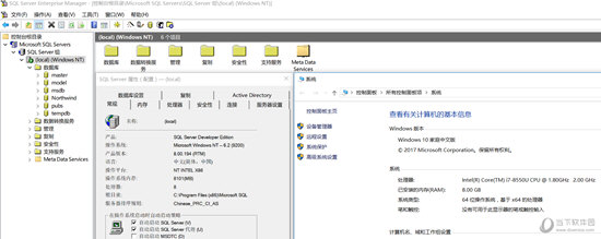 微软SQL2000+SP4集成安装版 V3.3 免费版