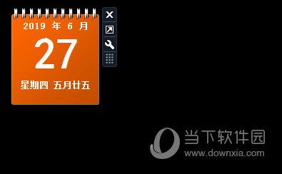 中国农历桌面小工具 V2.