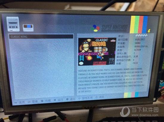 batocera.linux(游戏系统) V1