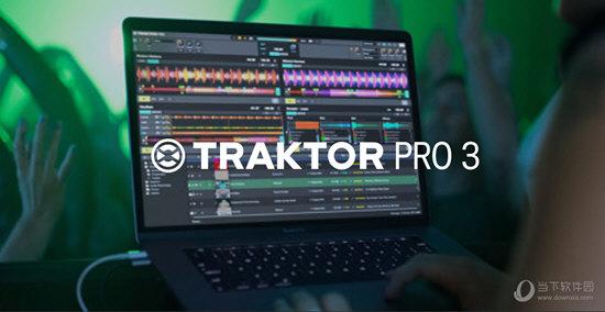 Traktor Pro(DJ音乐制作软件) V3.1.0.27 破解版