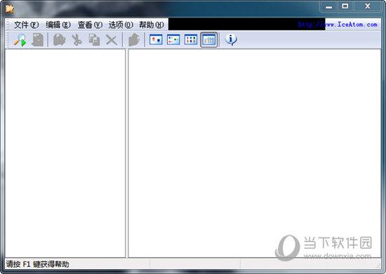 文件夹嗅探器 V3.51 永久免