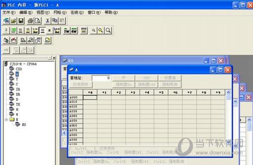 欧姆龙plc cp1e解密软件 V1.0 绿色免费版