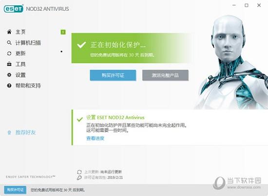 ESET NOD32 Antivirus V12.0.31.0