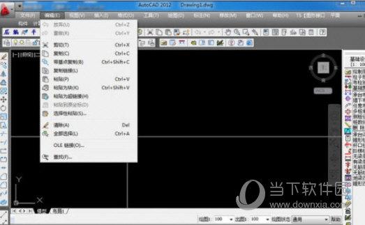 探索者软件 V2012 中文破解版