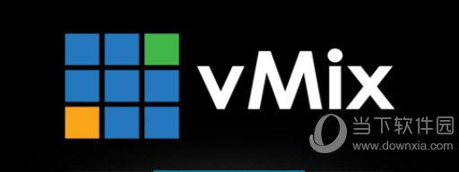 vMix HD Pro视频混合切换软件 V14.0 中文免费版