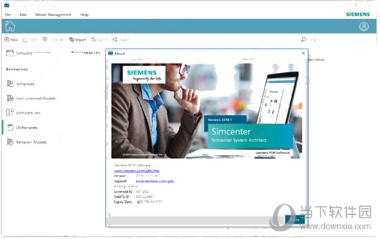 AMESim液压仿真软件 V2019.1 官方最新版