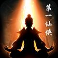 剑羽飞仙BT版 V1.0.0 安卓版