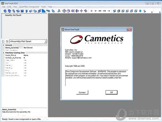 Camnetics Suite V2019 汉化破解版