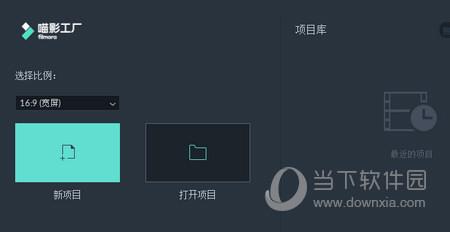 喵影工厂去水印兑换码补丁 V1.0 绿色免费版
