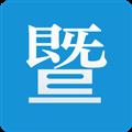 暨阳社区 V4.7.5 安卓版