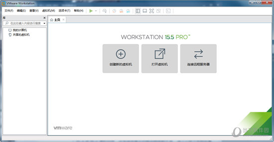 VMware Workstation15.5免许可证