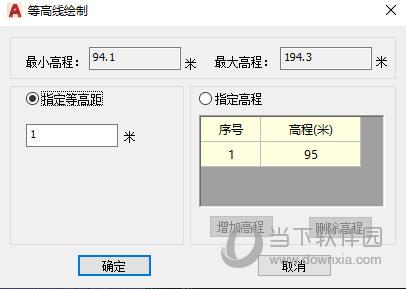 飞时达土方免狗破解版 V14.0 最新免费版