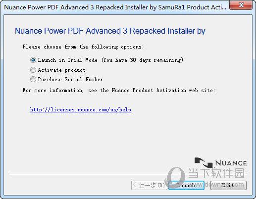 Nuance Power PDF Advanced(PDF编辑