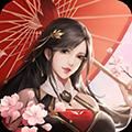 灵剑传 V1.0.1 安卓版