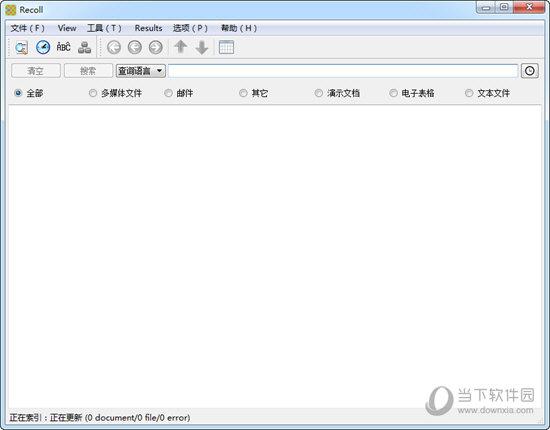 Recoll(文件搜索器) V1.26.3