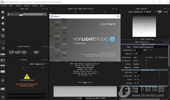 HDR Light Studio V6.3.0.2019.12