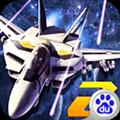 飞机大战2内购破解版 V1.3.0 安卓版