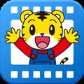 巧虎视频乐园 V2.2.3 安卓版