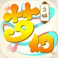 梦幻之城高爆版 V1.0.19 安