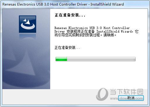 PE一键注入USB3.0驱动 32/6