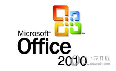 Office2010 VBA插件 V7.1 最新免费版