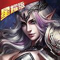 炫斗英雄鬼畜魔法门BT版 V1.0.0 安卓版