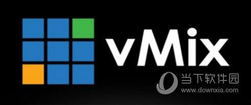 VMix Pro V23.0.0.34 永久免费版