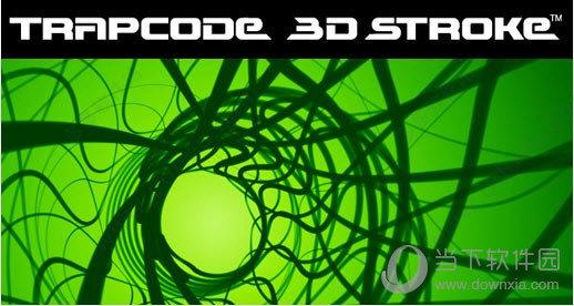 Trapcode 3D Stroke V2.6.7 免注册