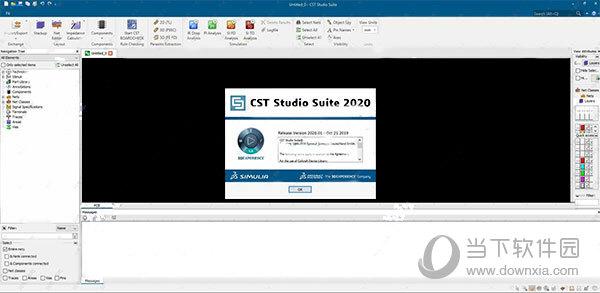 CST2020破解补丁包 V1.0 绿色