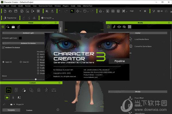 Character Creator V3.2 中文汉化