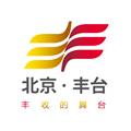 北京丰台 V1.6.1 安卓版