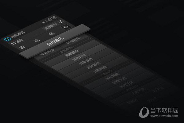 开贝修图 V1.1.5 免费版