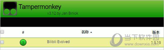 Bilibili Evolved(哔哩哔哩油猴脚本) V1.9.19 官方版
