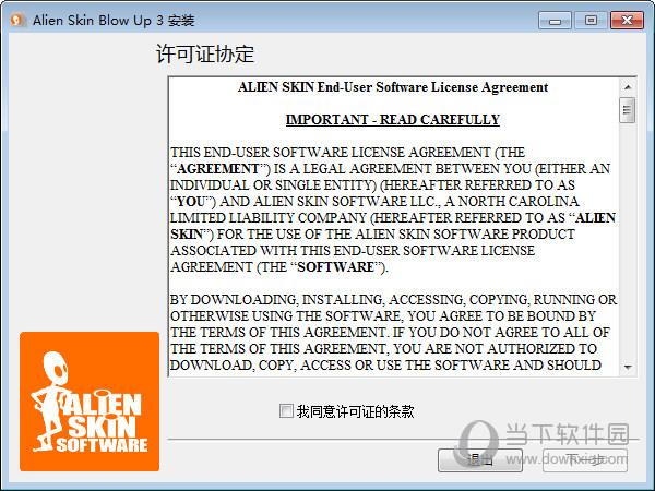 Alien Skin Blow Up 3.1.3汉化版