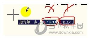 AutoCAD2020怎么用绝对坐标 CAD默认相对坐标教程
