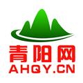 青阳网 V5.1.1 安卓版