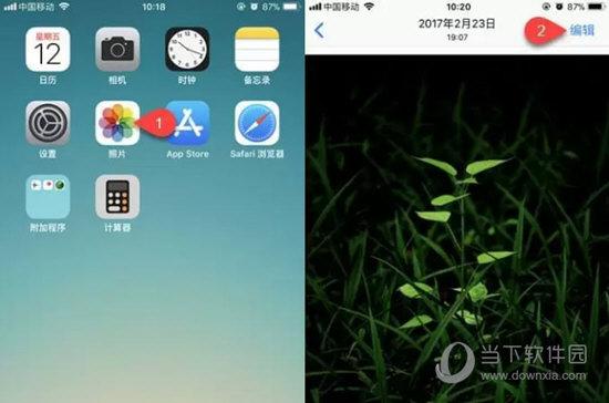 ,winzip中文破解版,手机管理大师无法导出iOS设备照片解决方法 三种方案任选
