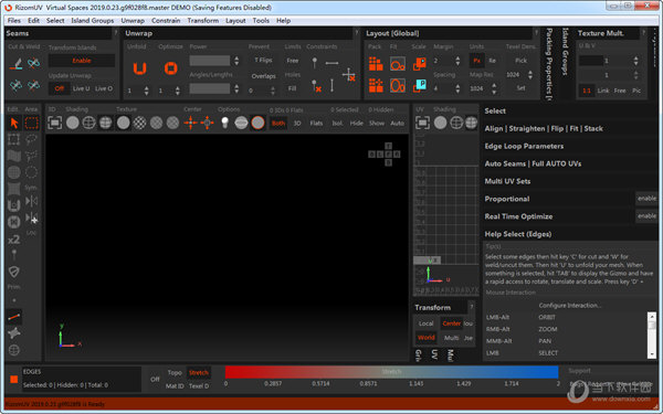 RizomUV VS RS(三维模型展UV软件) V2019.0.23 官方版