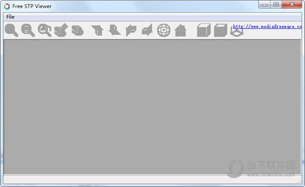 Free STP Viewer(STP格式文件查看器) V1.0 绿色汉化版