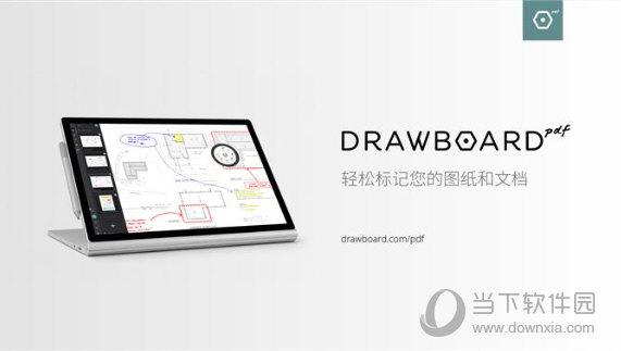 Drawboard PDF免激活版 V5.8.70.,贪吃蛇大作战电脑版,0 免费汉化版
