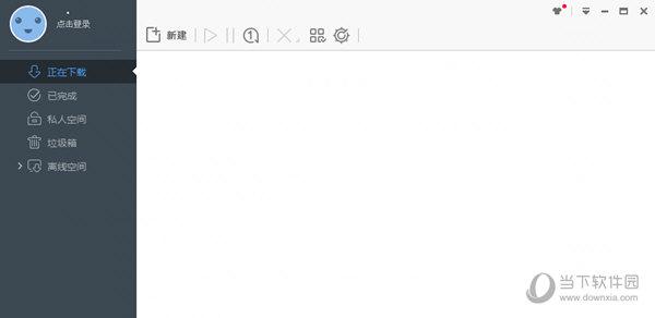 迅雷迅雷版不升级版 V1.0.35.366 Win10版