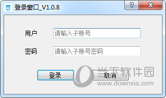 FuncAuthorizeTool(功能码授权工具) V1.0.8 官方版